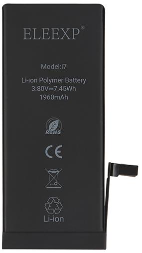 Originální Baterie iPhone 7 – 1.960mAh