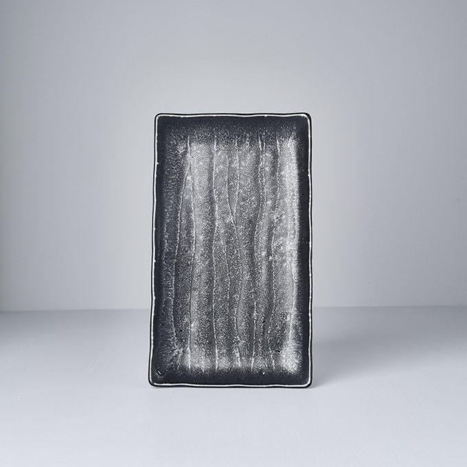 Ibushi Black Sushi Plate W'Turned 22 x 13 cm