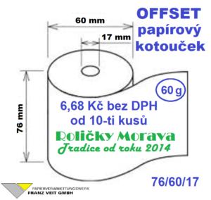 Offset 76/60/17 25 m