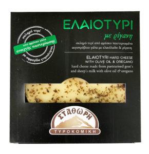 Elaiotyri tvrdý sýr z ovčího a kozího mléka s olivovým olejem a oregánem 200g STATHORI