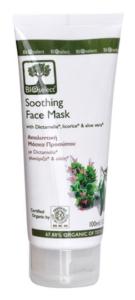 Zklidňující obličejová maska 100ml BIOselect®
