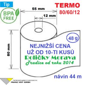 Termo 80/60/12 44 m BPA Free