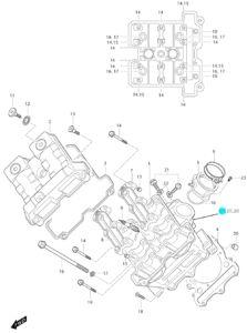 [24] Těsnící O-kroužek (FIG01a) – Hyosung GT 650i N
